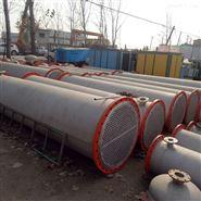 二手不锈钢列管冷凝器30平方