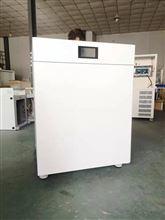 二氧化碳培养箱160L