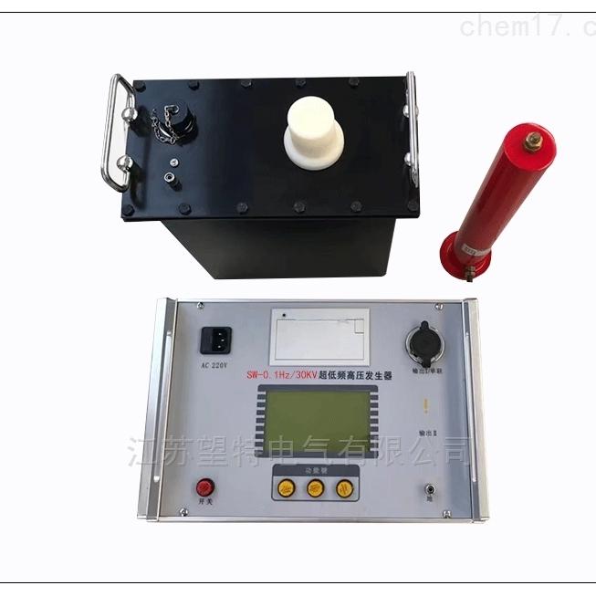 特价供应超低频高压发生器