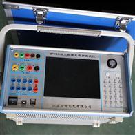 三相继电保护测试仪哪里生产