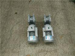 NMRW075中研紫光蜗轮减速机尺寸