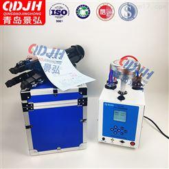 JH-2132大氣采樣器型號價格恒流大氣取樣樣儀價格