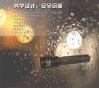 JW7623JW7623多功能手电筒/强光防爆电筒JW7623