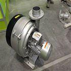 HTB125-704燃烧机专用鼓风机