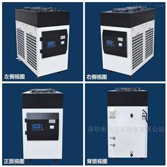 DW-LS-600W冷却循环水机通用型