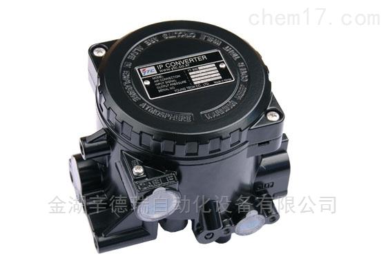 韩国YTC仪表板转换器原装正品