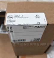 ifm SI5010低價出售正品德國IFM易福門流量控製器