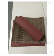 60磨耗试验机专用砂纸