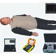 BIX/ACLS8000心肺复苏触电急救模拟人