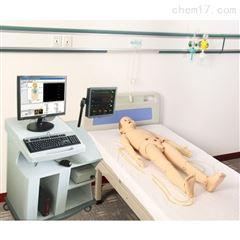 高智能儿童心肺复苏模拟人技能训练系统