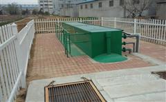 涪陵区地埋式一体化污水处理设备