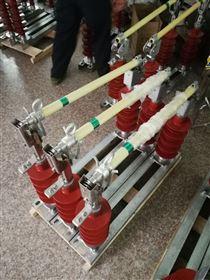 HGRW1-35高压双柱跌落式熔断器厂家现货