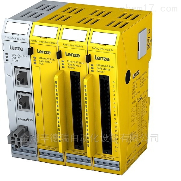 德国Lenze伦茨安全控制器原装正品