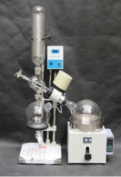 R501小型旋转蒸发器5L蒸发仪