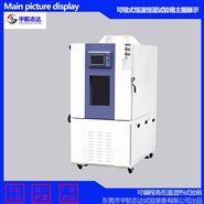 新款立式高低温试验箱/恒温恒湿循环试验机