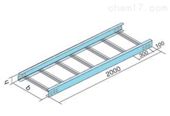 XQJ-T-01型梯形桥架