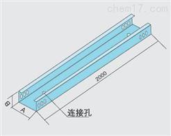 XQJ-C-01型槽式橋架