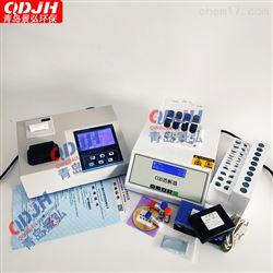 JH-TD501上海化工废水COD氨氮检测仪多参数测定