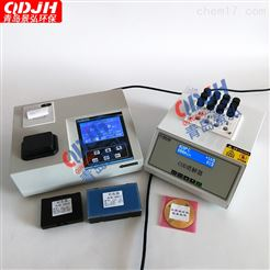 JH-TC201氨氮总磷cod检测仪装置实验室cod测定仪