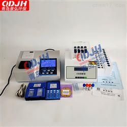 JH-TD301东莞水质检测仪水质测试仪型号