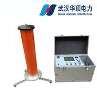 HDZG直流高压发生器生产价格