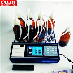 JH-880bod5快速测定仪价格厂家bod5测试仪器