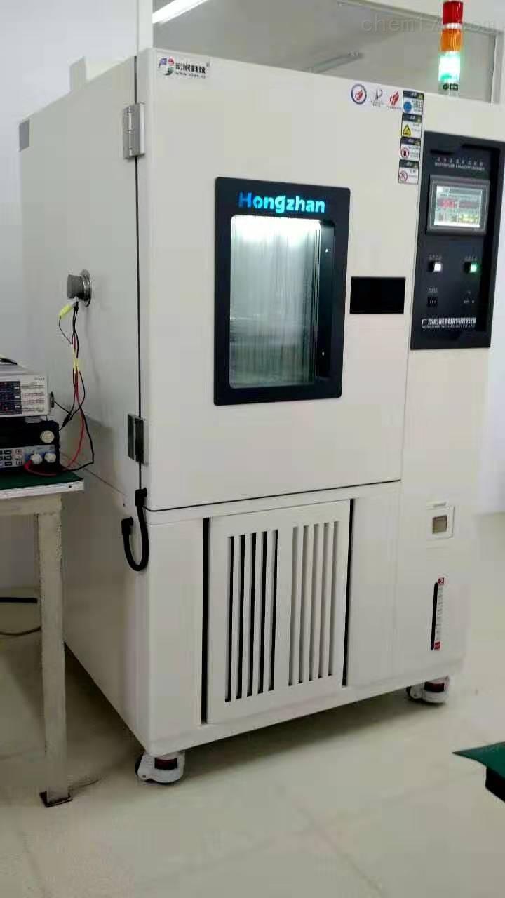 西安光伏太阳能高低温交变湿热试验箱