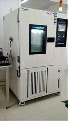 TC西安光伏太阳能高低温交变湿热试验箱