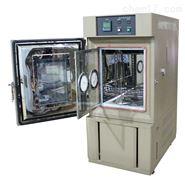 武汉小型高温高湿试验箱