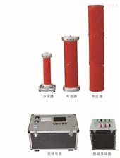 ZD9102F串联谐振试验成套装置