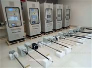 CEMS烟气排放连续监测系统环保联网