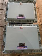铸造铝隔爆型防爆箱Exd IIBT4/6(带粉尘)