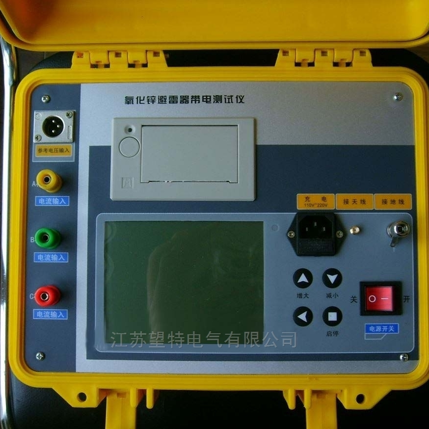 氧化锌避雷器测试仪江苏厂家