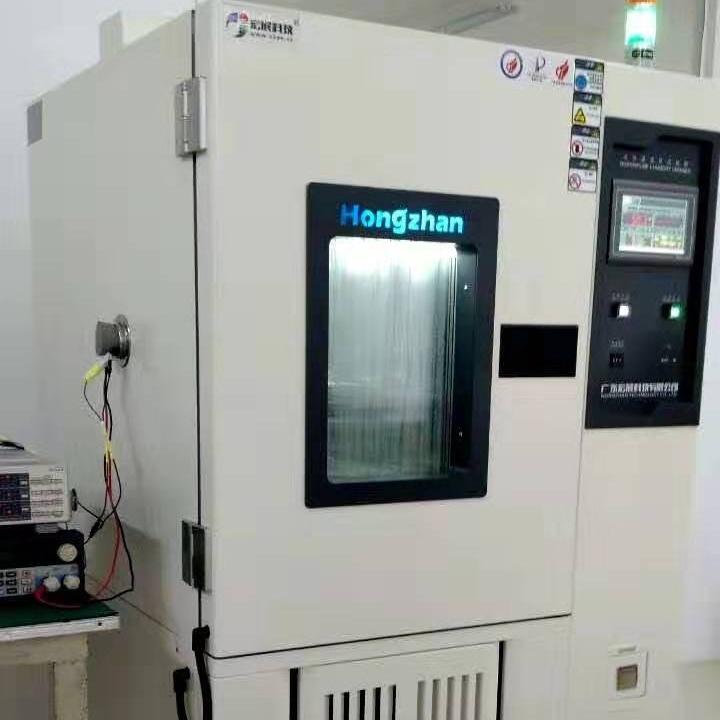 西安高低温箱温循箱厂家