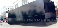 山东柠檬酸污水处理设备优质生产厂家