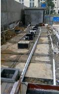 四川造紙汙水處理設備廠家