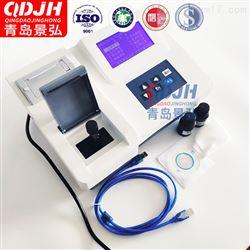 JH-TDLP4/88波长通道水质测定仪水质检测cod仪器品牌