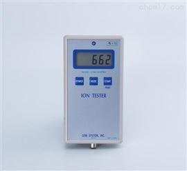 COM-PRO固體負離子檢測儀