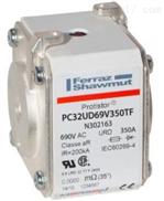 PC32UD69V350TF半导体熔断体N302163