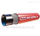 Parker派克836-10-BLU高温多用途软管接头
