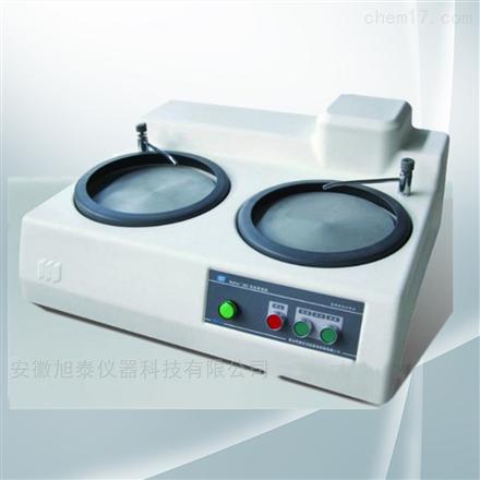 MoPao®260型双速金相试样磨抛机