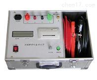 ZD9302回路电阻测试仪厂家