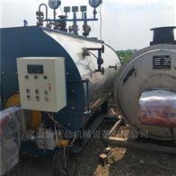二手1.3吨4.6吨卧式电加热锅炉