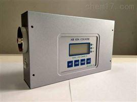 COM-3200PRO空氣負離子檢測儀