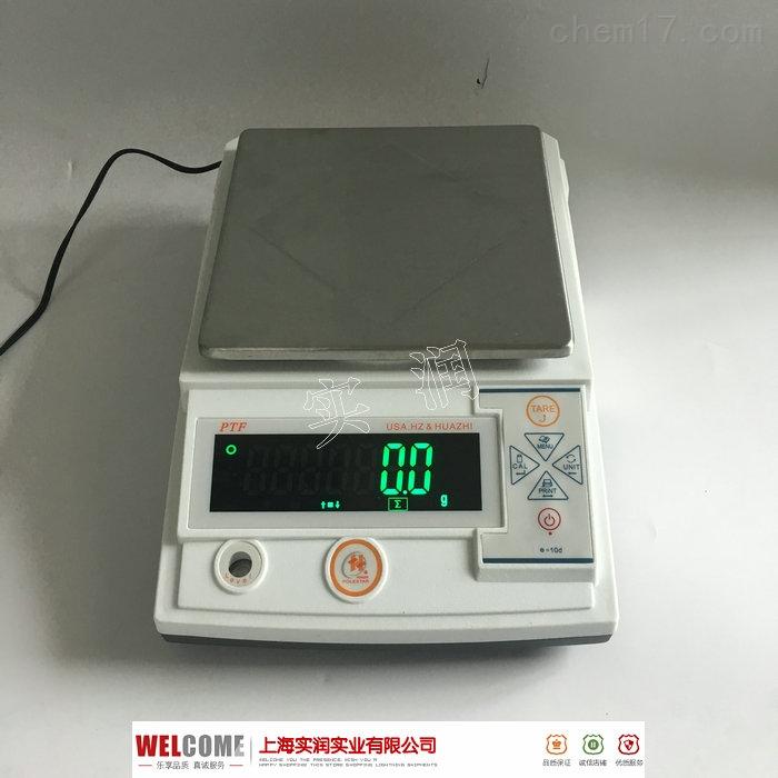 5公斤0.1g电子天平秤,带下挂钩称量