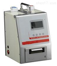 ZRX-29180烟尘粉尘采样校验装置
