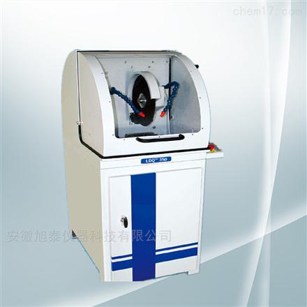 Iqiege®-2110D型金相切割机(原LDQ-350)