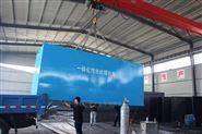 面膜生產廠污水處理設備