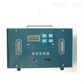 ZRX-27904双气路恒流大气采样器