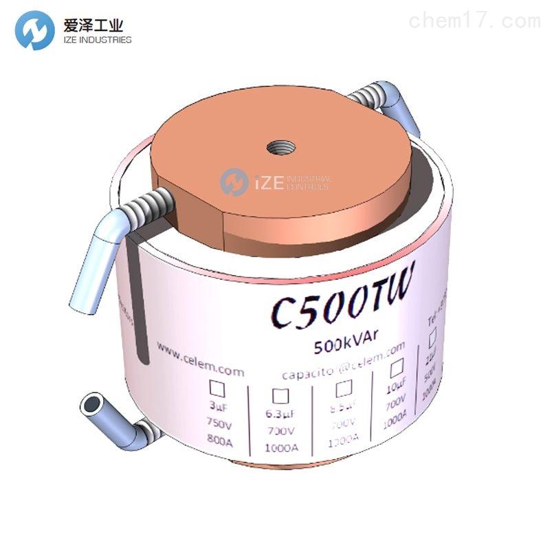 CELEM电容C500TW